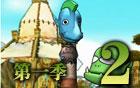 178动画《我叫MT》第一季第2集:哀嚎之旅