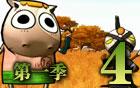 178动画《我叫MT》第一季第4集:去寻找哀木涕吧