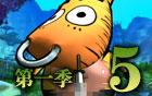 178动画《我叫MT》第一季第5集:重返哀嚎