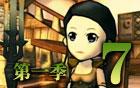 178动画《我叫MT》第一季第7集:战斗吧菊暴大队