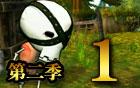 178动画《我叫MT》第二季第1集:丘陵的黑风野牛