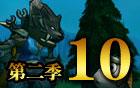 178动画《我叫MT》第二季第10集:梦想者