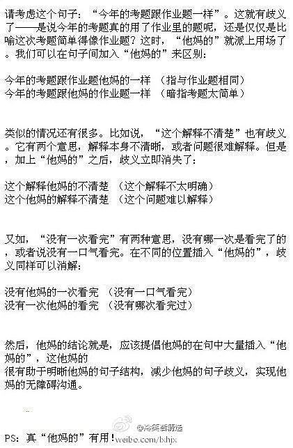 纵横月票排行榜_歪讯 这样有助于减少句子歧义?_杂谈_资讯_纵横中文网 3.0版