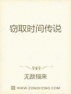 女主养熊猫的小说