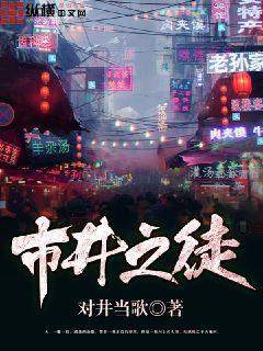 http://book.zongheng.com/book/801700.html