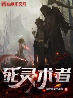 http://book.zongheng.com/book/1136085.html