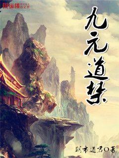 http://book.zongheng.com/book/836645.html