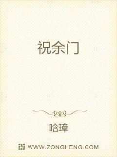 yy网游小说排行榜