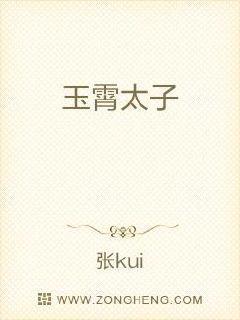 仙剑之神灭txt小说全章免费阅读