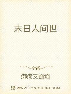 三上悠亚中文字幕