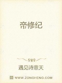 笑傲江湖2东方不败