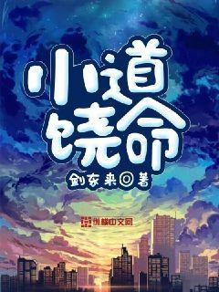 http://book.zongheng.com/book/843700.html