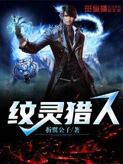 http://book.zongheng.com/book/1107889.html