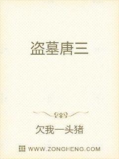 斗罗大陆4终极斗罗小说免费听书