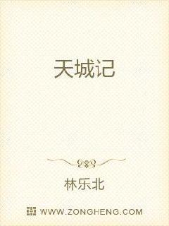 AG捕鱼王新版app下载