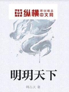 三国之杨氏天下