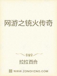 十大最佳历史小说