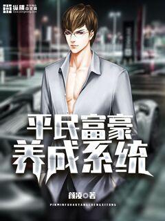 http://book.zongheng.com/book/845473.html
