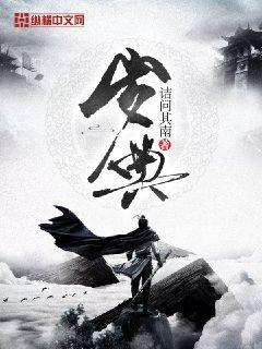 http://book.zongheng.com/book/1042511.html