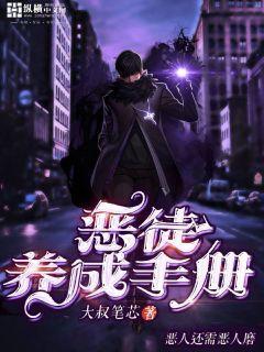 http://book.zongheng.com/book/1029406.html