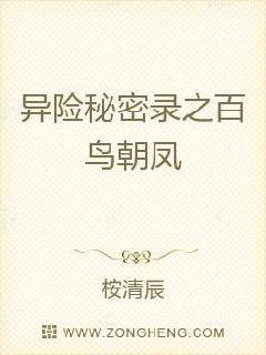 风语小说网