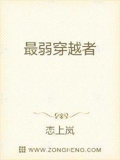 香港城市大学李友福教授来访交流