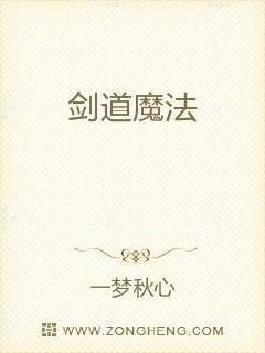 2019最新四虎免费5151
