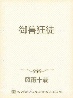 凌云小说免费阅读全文