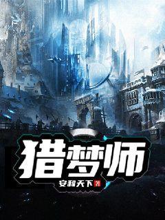 http://book.zongheng.com/book/1100566.html