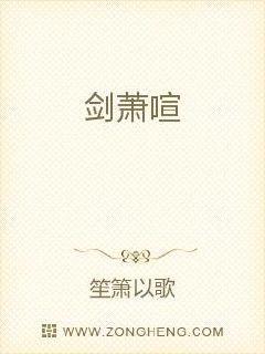 龚玥菲三级国产电影