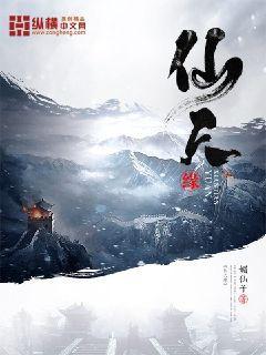 http://book.zongheng.com/book/969783.html