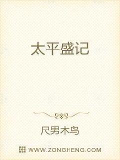 三百二十一·唐昊的神考