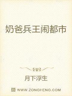 中文字幕下载