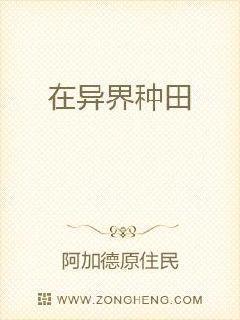 rta小说