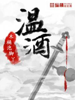http://book.hongyizs.com/book/838935.html
