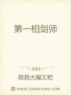 影帝撩妻手册[娱乐圈]