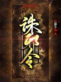 http://book.zongheng.com/book/1038085.html