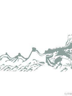 九洲山河录
