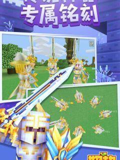 奶块同人传说之剑