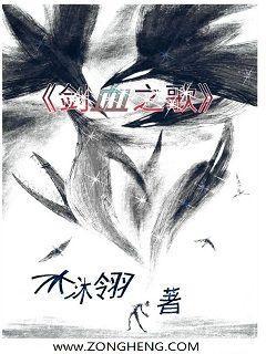 看小说修成仙