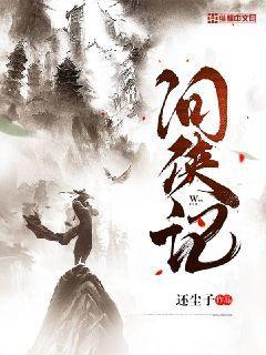 中国通史免费