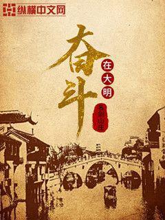 http://book.zongheng.com/book/1114902.html