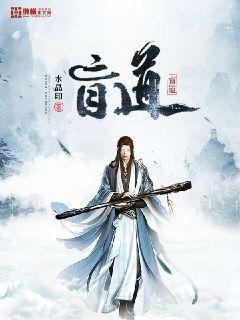 http://book.zongheng.com/book/851835.html