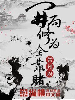 清风文学网