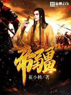 http://book.zongheng.com/book/856732.html