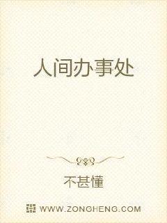 绝世高手陈扬最新章节免费阅读1067