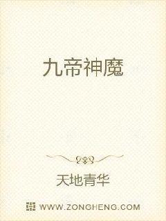 小说官路沉沦