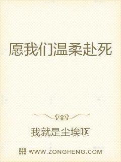枕上书小说