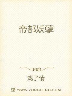 神级护卫沈浪最新章节