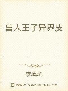 读心神探2